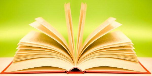 Как заботиться о своей книге